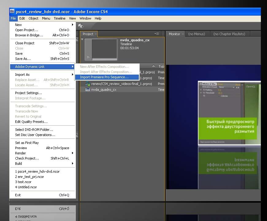 Adobe Dynamic Link Server