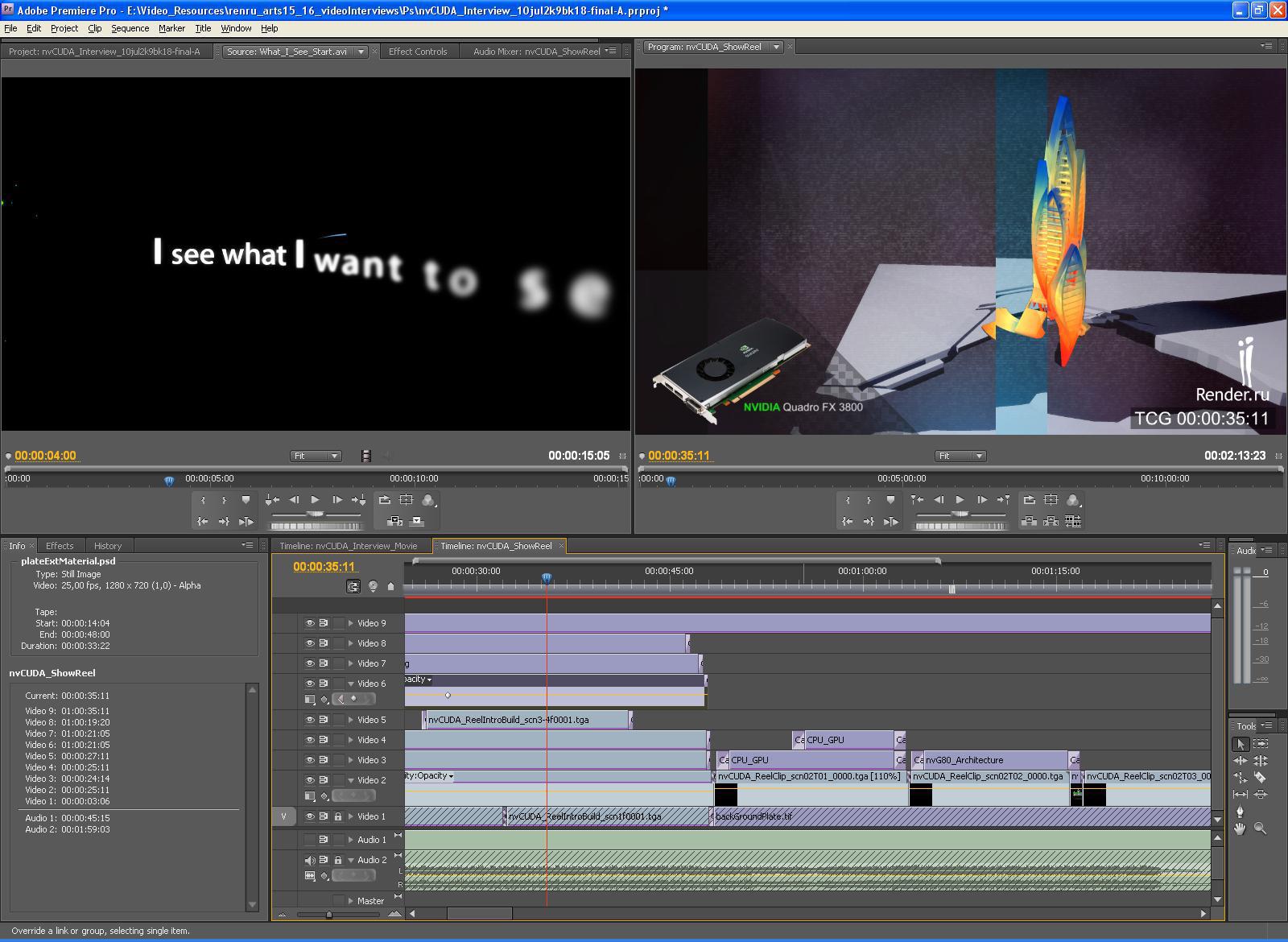 Эффекты Adobe Premiere Pro Видеомонтаж 19