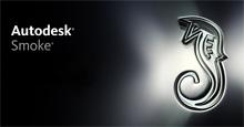 Adsk Smoke 2012 header