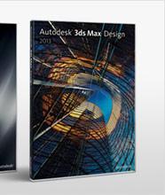 3dsMax2013box