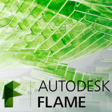 Autodesk Flame Premium 2013 Extension 2