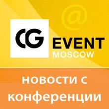 CGEventNews