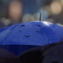 KATANA Blue Umbrella