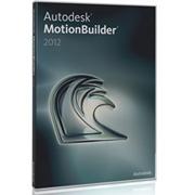 Autodesk MotionBuilder 2012 boxshot