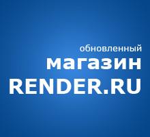 RENDER.RU shop header