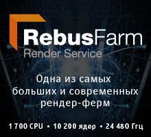 RebusFarm