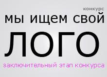Logo Render.ru