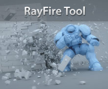 RayFire Tool header