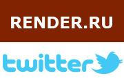 Render.ru in Twitter