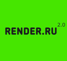 RENDER.RU 2.0