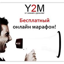 Y2M.RU