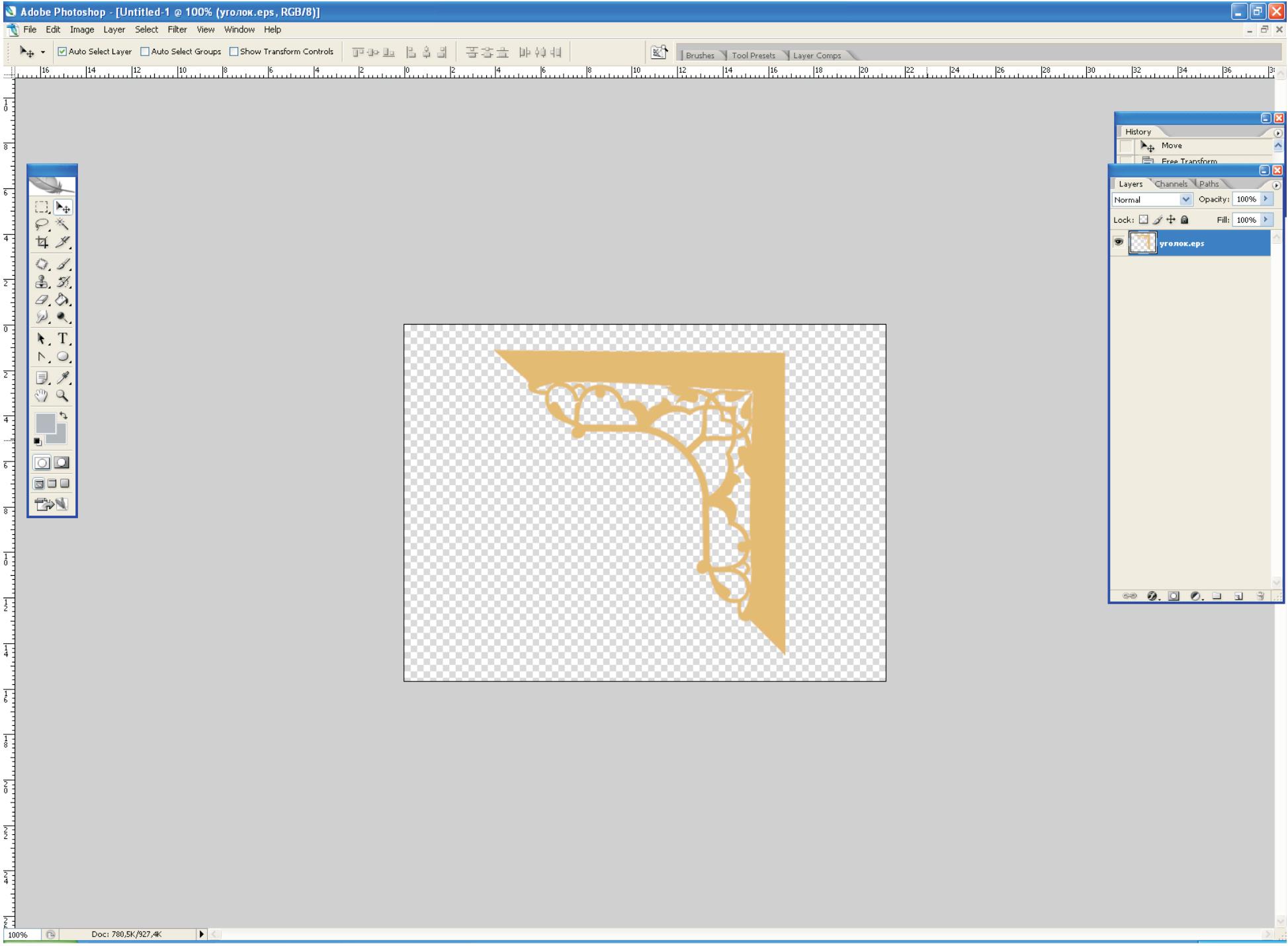 Как сделать фон рисунка прозрачным? Без фотошопа Как 93