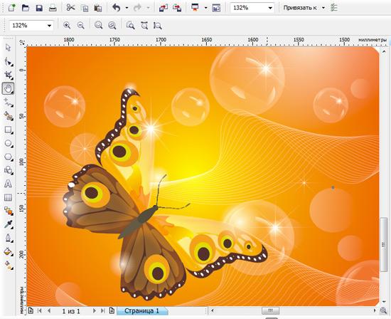 Программы для рисования coreldraw