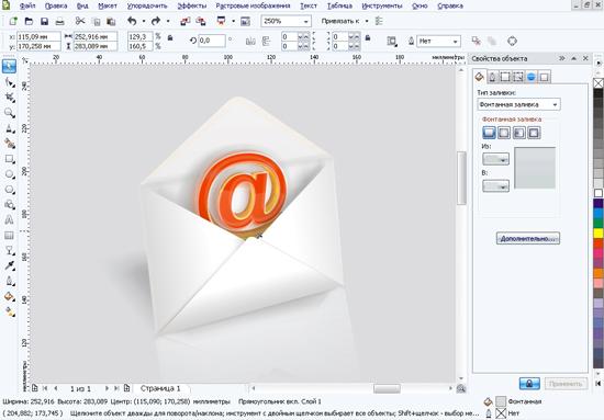 Как сделать конверт в coreldraw