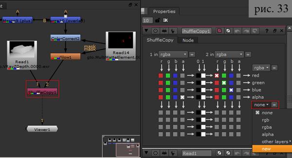 3dmax render уроки:
