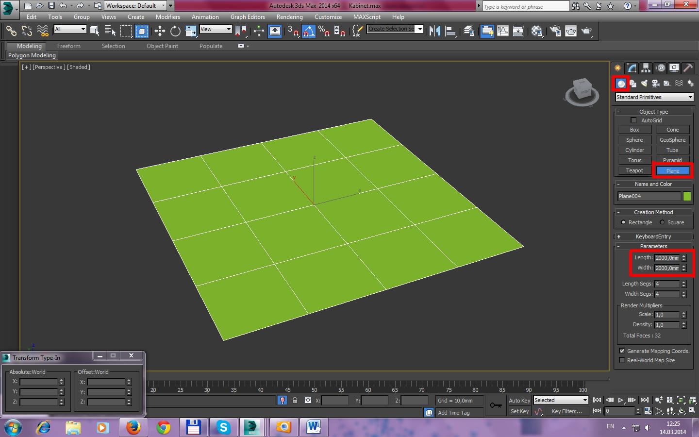 Как в 3д максе сделать свою текстуру 2