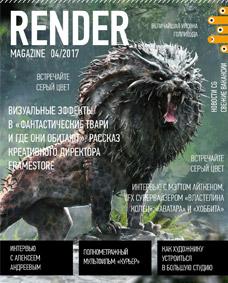 Скачать журнал