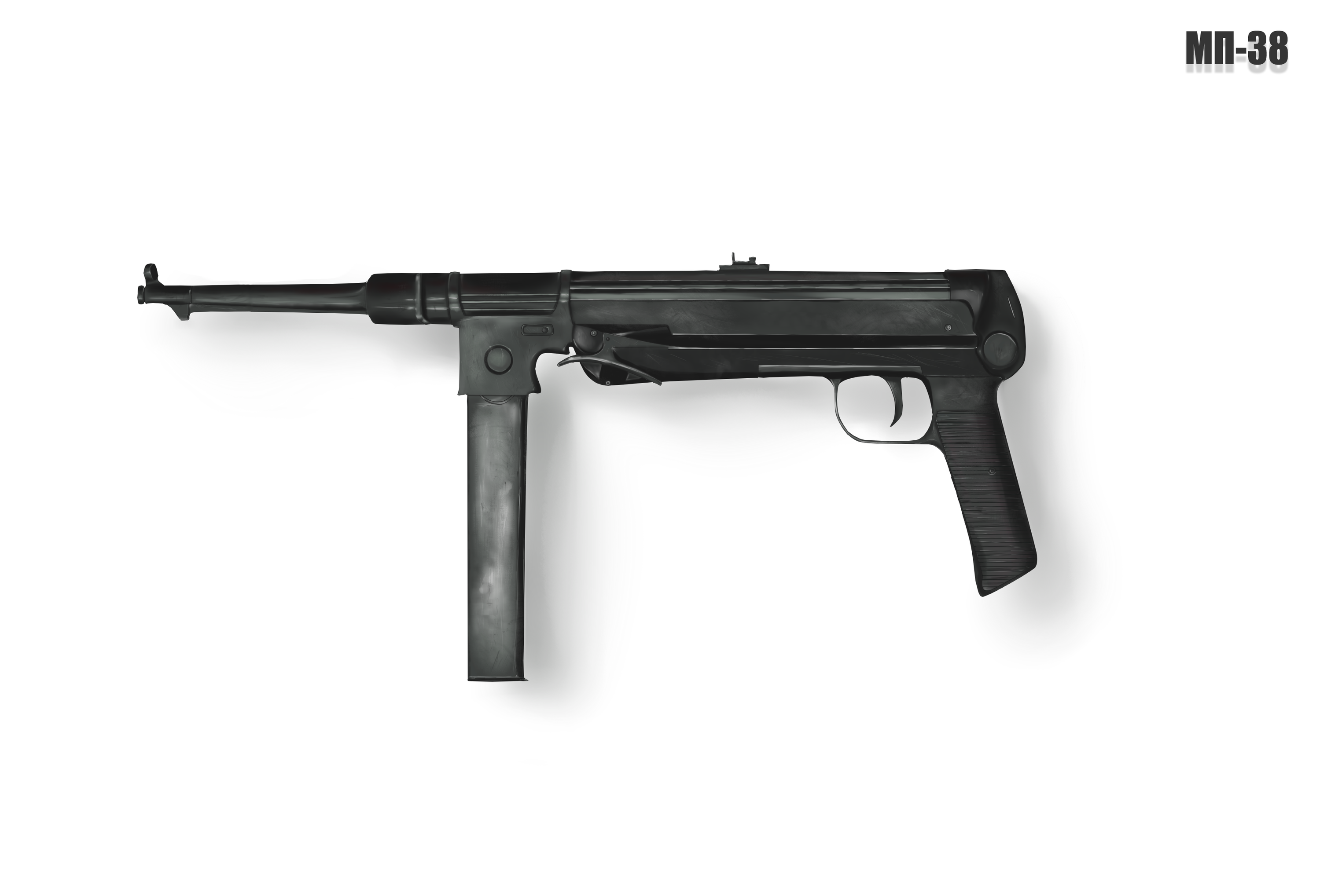 2мп-38.png