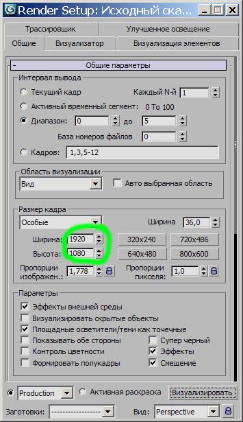 ACDSee BMP Image.jpg
