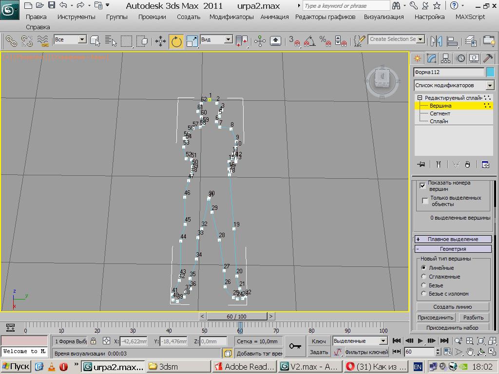 ACDSee JPEG Image.jpg
