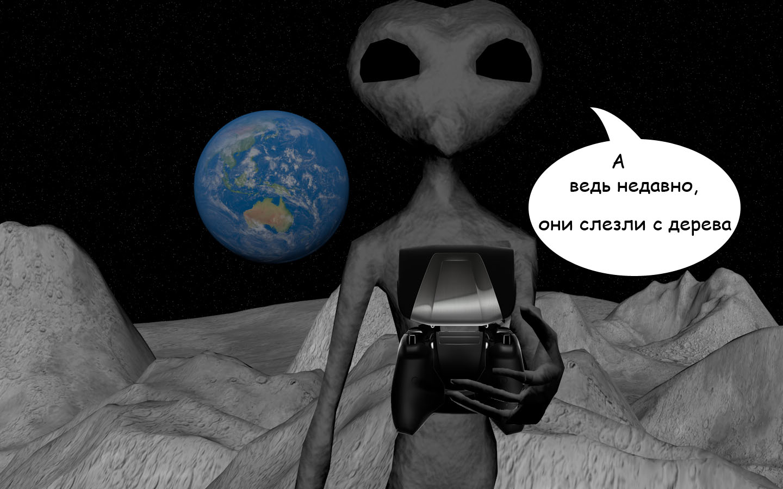 alien.jpg
