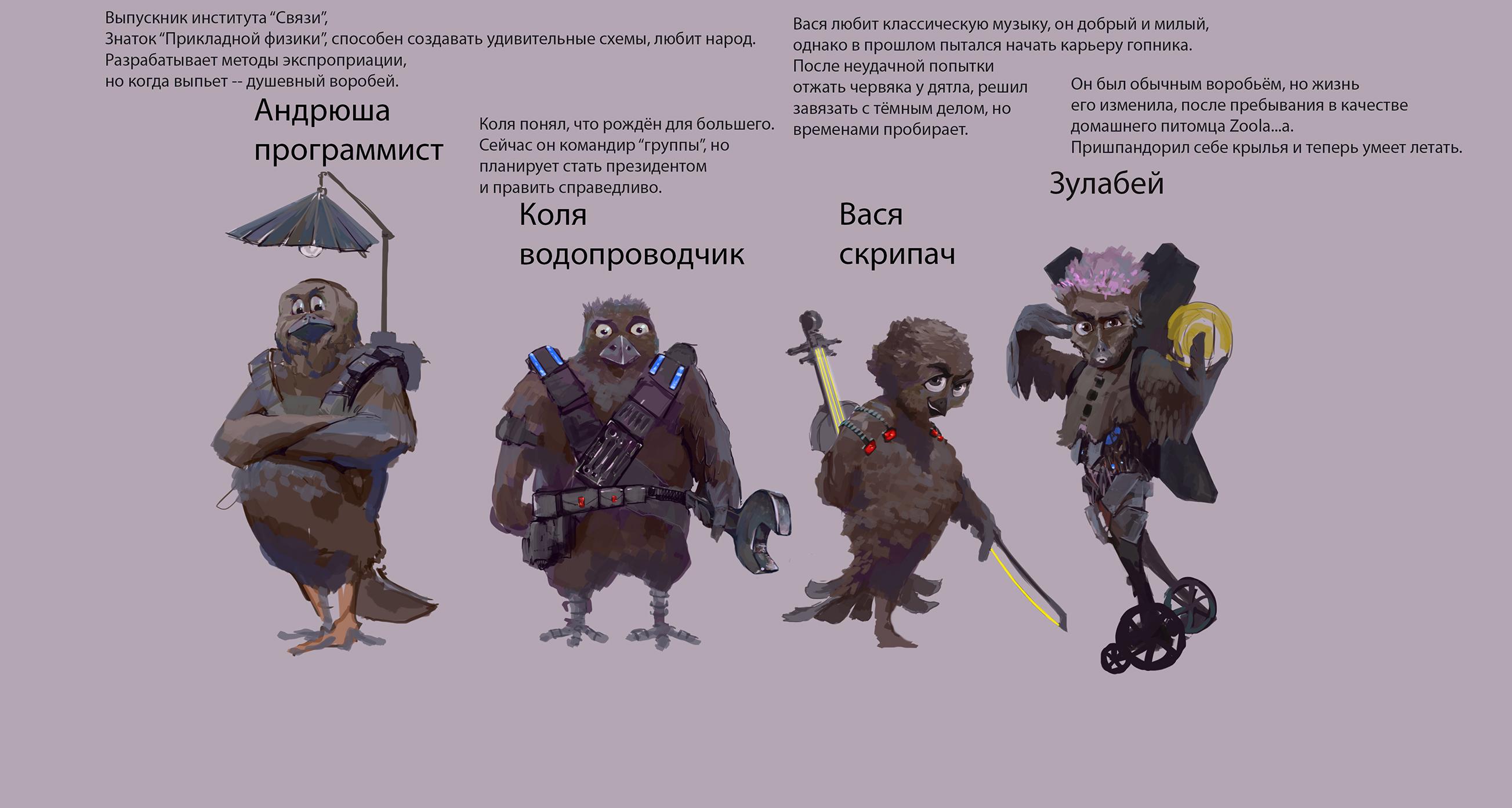 Characters .jpg