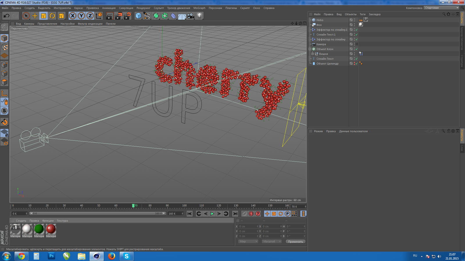 cherry 4.png