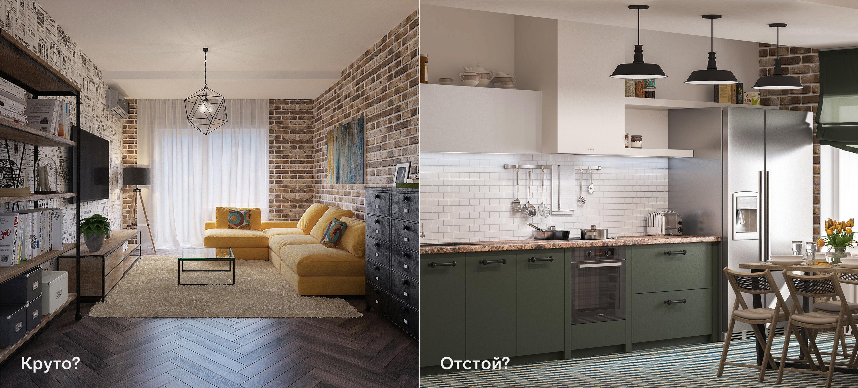compare_renders.jpg