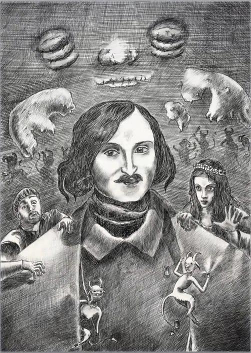 Гоголь.JPG