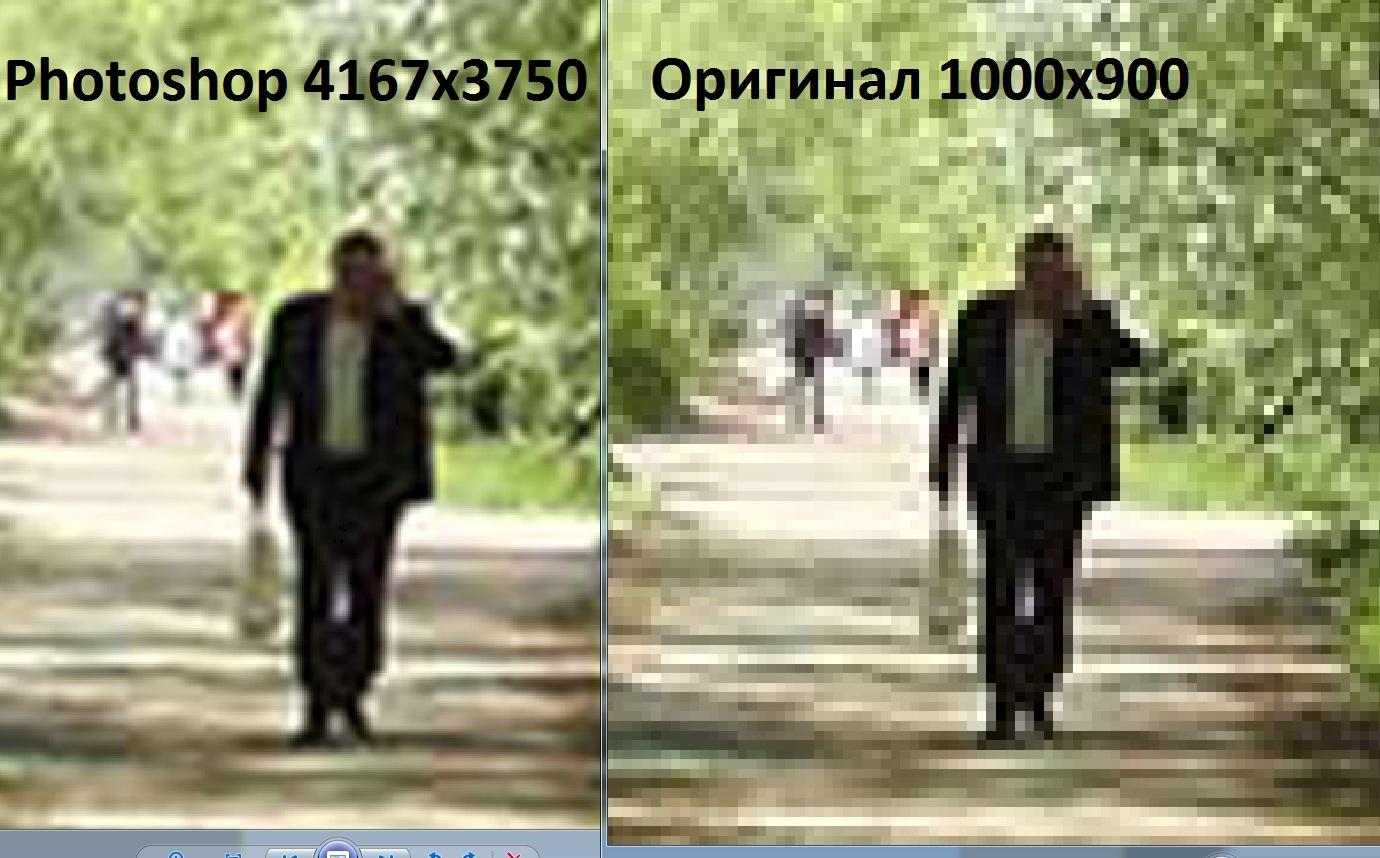 Image 2112.JPEG
