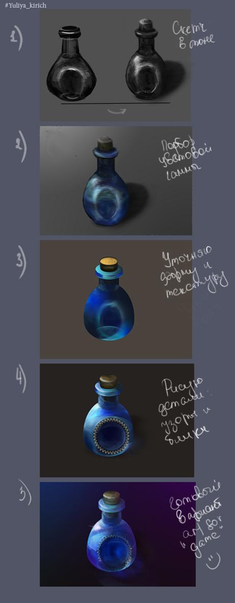 как делала бутылку level 2.jpg