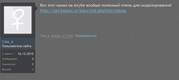 kaz.jpg