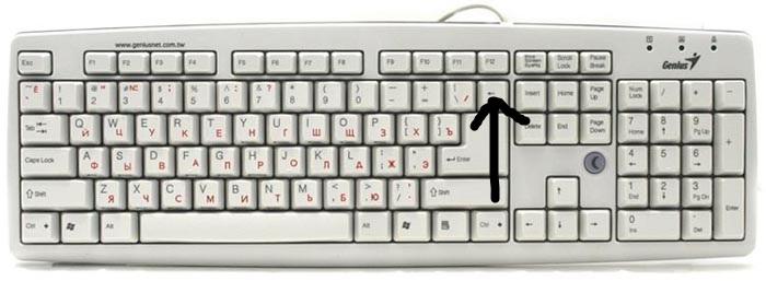 keyboard001.jpg