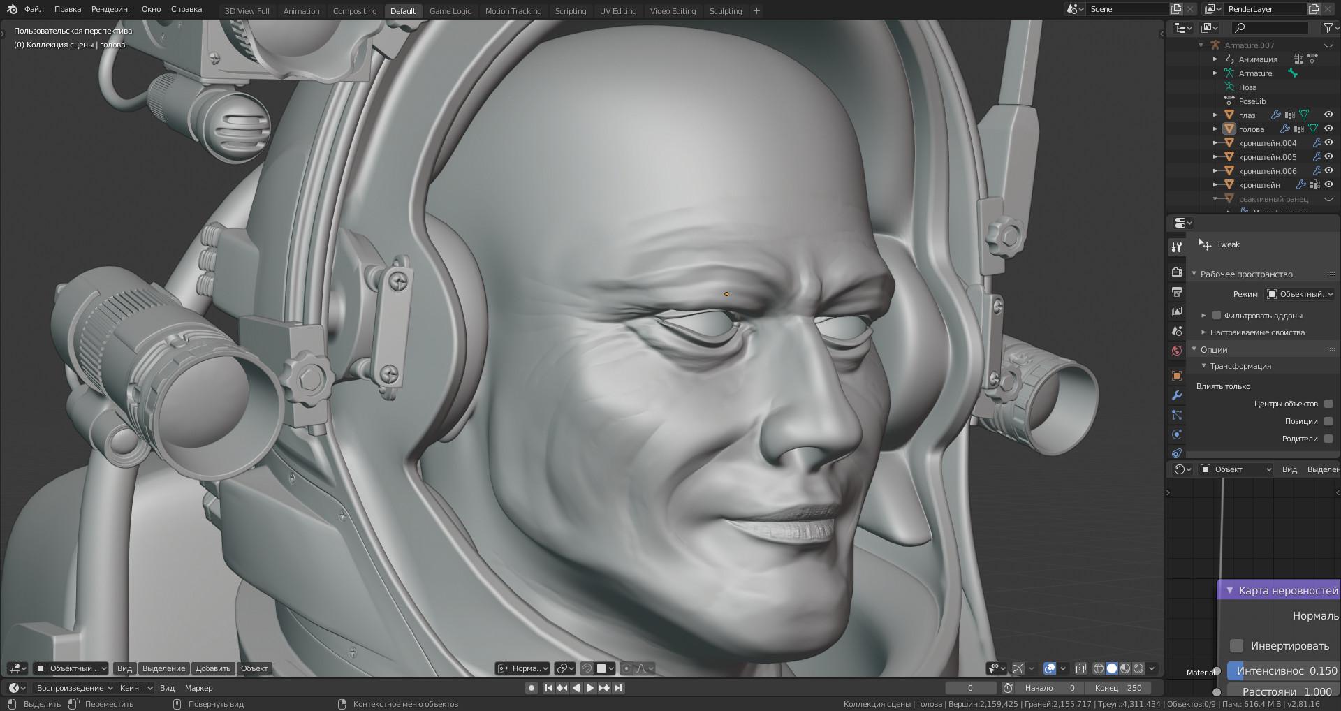 космонавт11.jpg