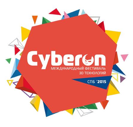 Logo_Cyberon_2015_web.jpg
