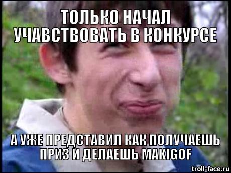 meme-B7jrAb.jpg