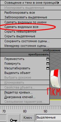 пкм.jpg