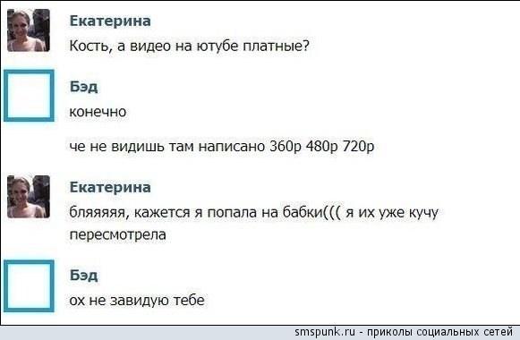 popala_na_babki.jpg