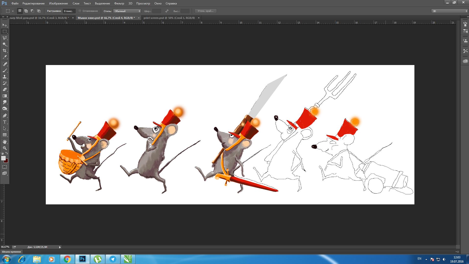 print screen_2.jpg