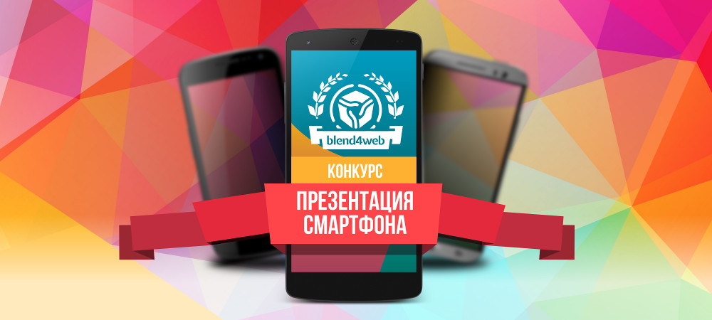 promo_ru.jpg