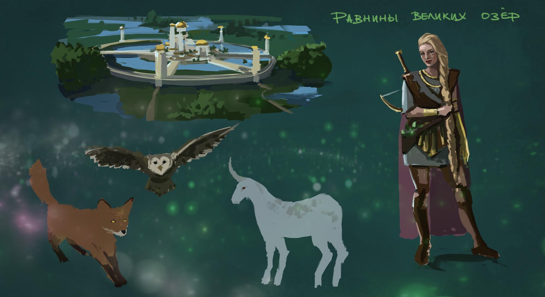Равнины Великих Озер.jpg