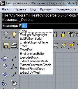 rhino-com.jpg
