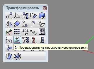 rhino-proj2.jpg