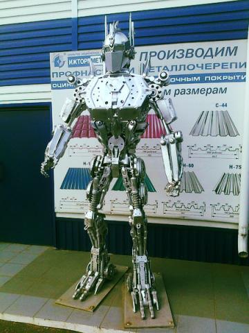robot_iz_izevska.JPG