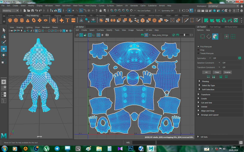 Screen_Maya.jpg