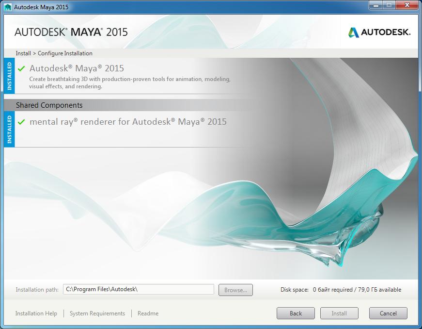 Setup Maya 2015.jpg