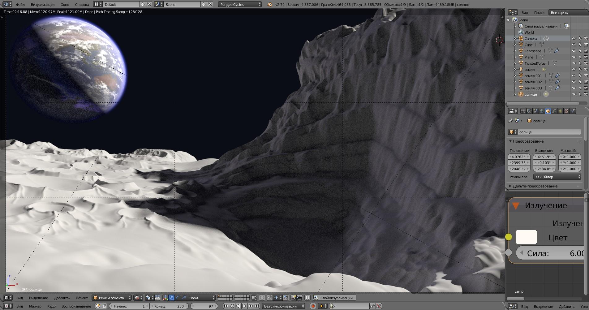 точка невозврата поверхность1.jpg