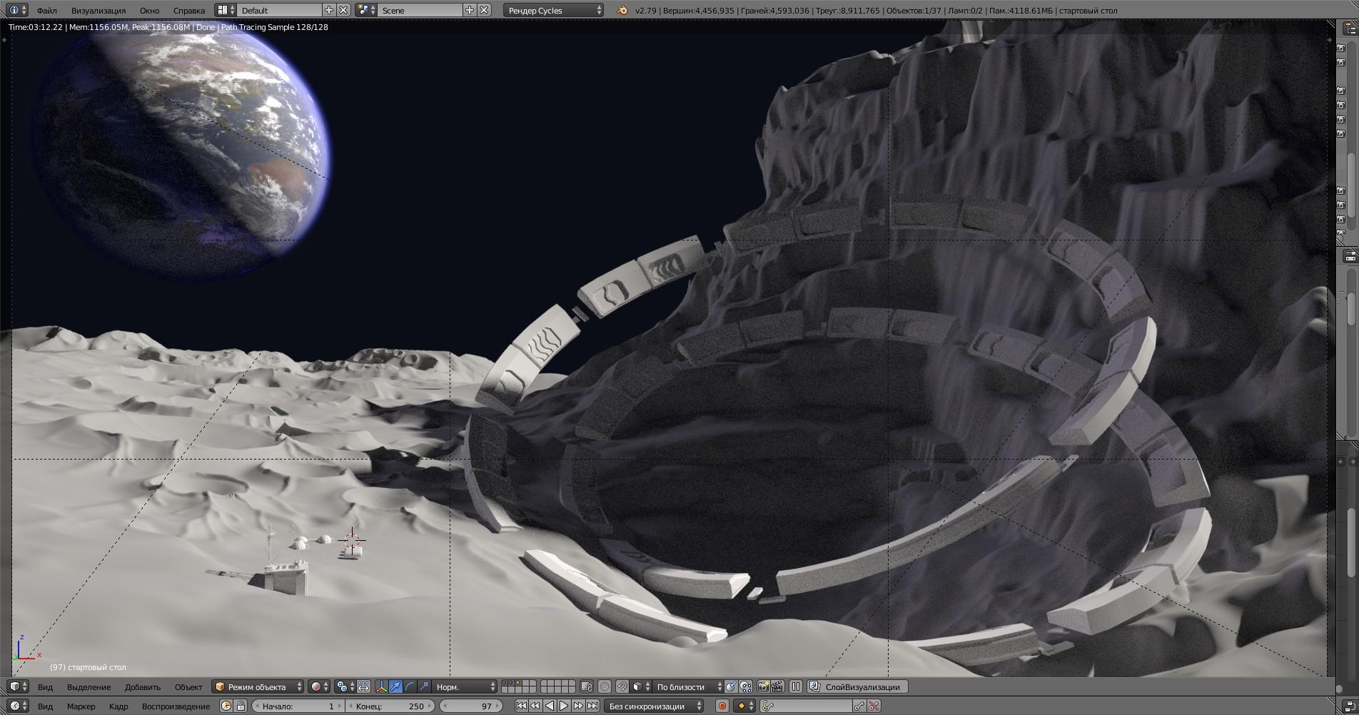 точка невозврата поверхность3.jpg