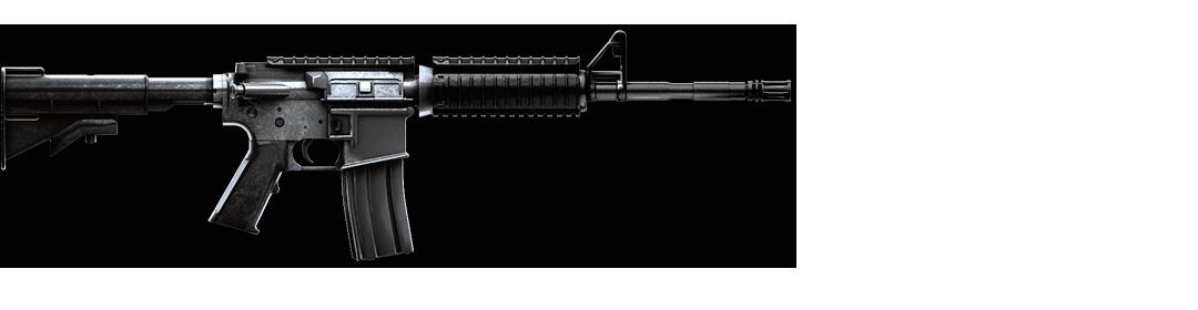 weapon_ref_metro_03.png