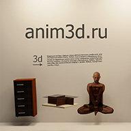 anim3d.ru